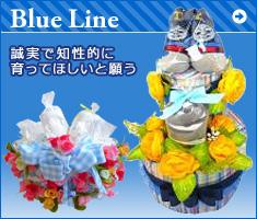 Blue Line ���¤�����Ū�˰�äƤۤ����ȴꤦ